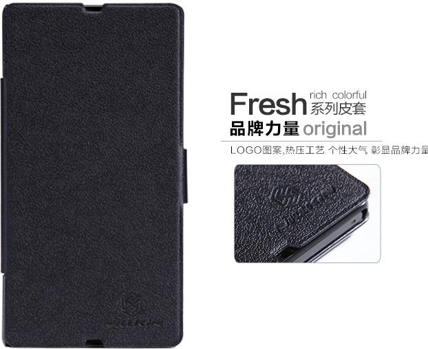 Pouzdro Nillkin Fresh Folio na Lenovo A6000 černé