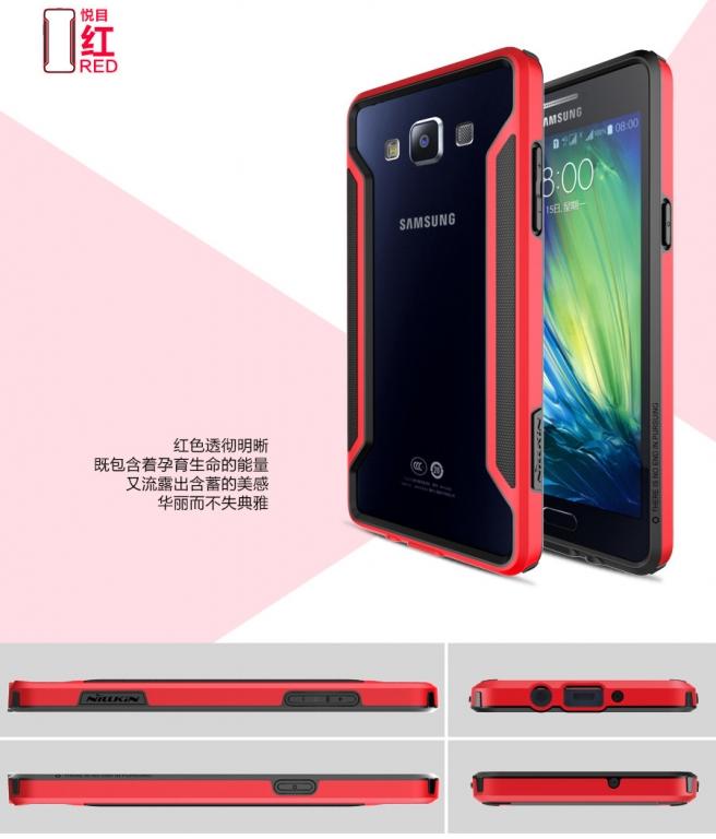 Pouzdro Nillkin Armor Bumper pro Samsung Galaxy A5 červené
