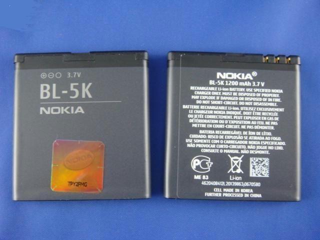 Baterie pro mobilní telefony Nokia BL-5K 1200mAh Li-Ion Blister