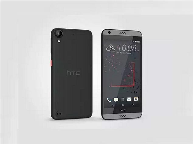 HTC Desire 630 DualSIM Grey