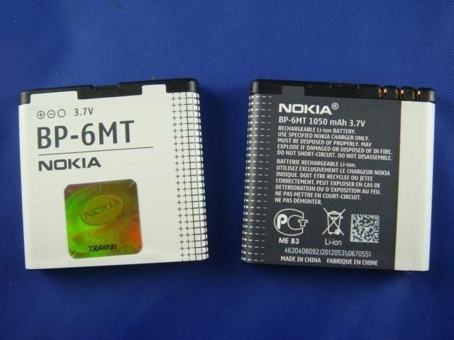 Baterie pro mobilní telefony BP-6MT 1050mAh Li-Pol Nokia