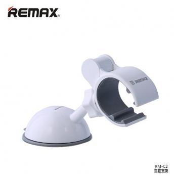 Univerzální držák Remax do auta RM-C02 bílo/šedý