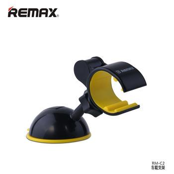 Univerzální držák Remax do auta RM-C02 černo/žlutý