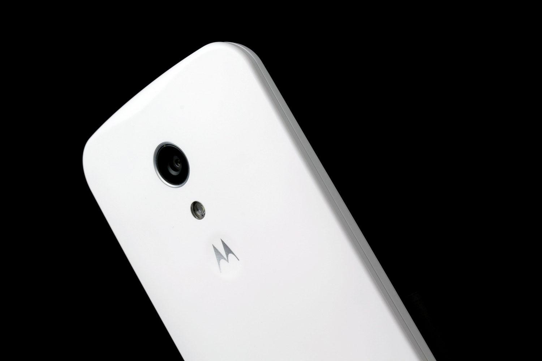 Lenovo MOTO G4 Dual SIM White