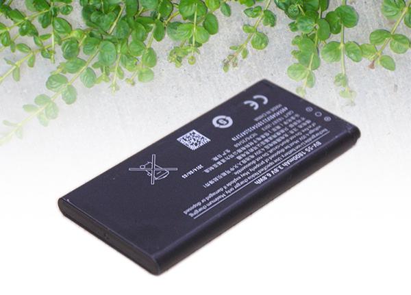 Baterie pro mobilní telefony BV-5S 1800mAh Li-Ion Nokia