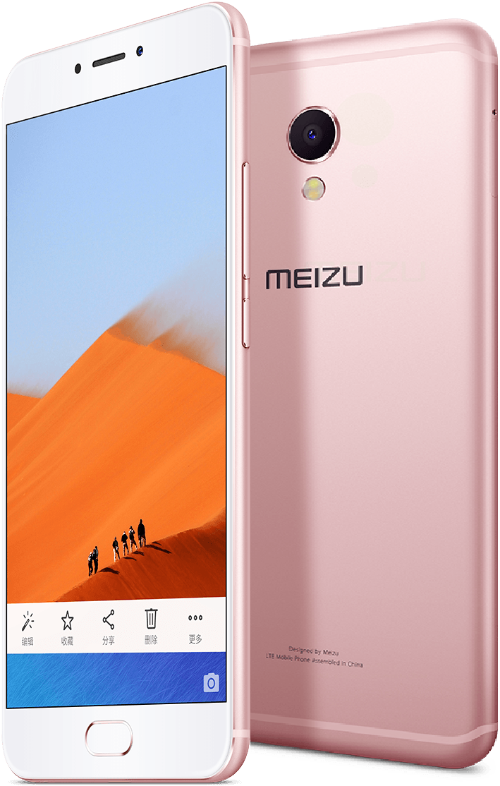 MeiZu MX6 Gold 4GB / 32GB