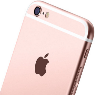 Apple iPhone 6s Plus 128GB Rose Gold - Apple iPhone - Mobilní ... 900330eabe5