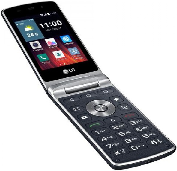 telefoni lg prezzi