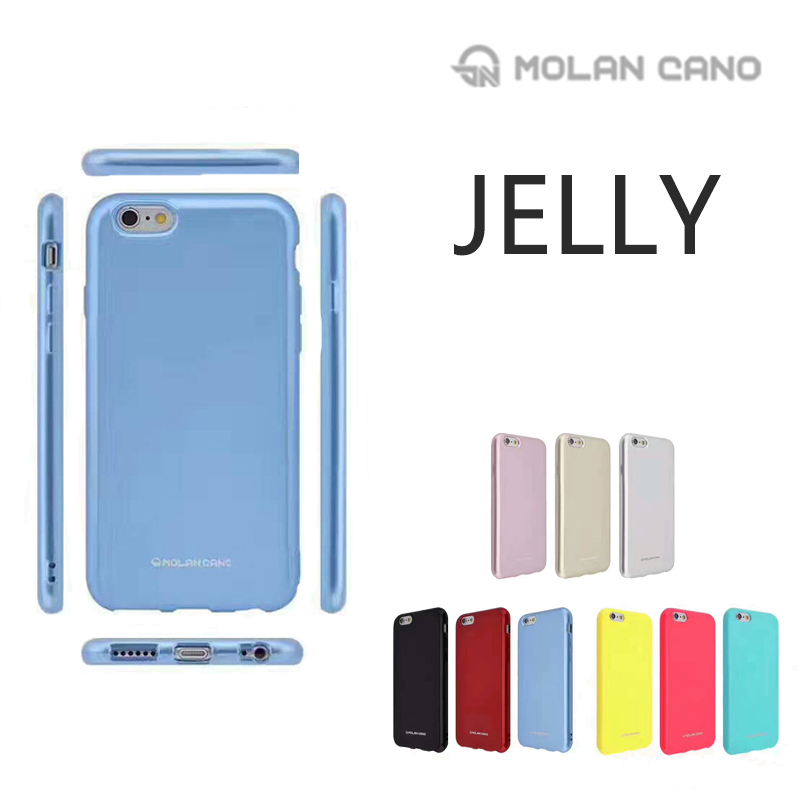 Molan Cano Jelly kryt Xiaomi Redmi 5A , hot pink