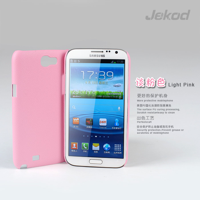 Kožené pouzdro JEKOD Shield pro Samsung N7100 Galaxy Note 2 Pink (růžové)