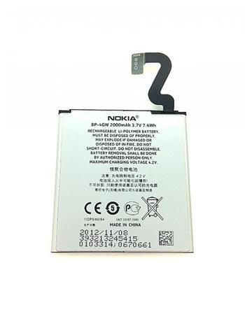 Originální Li-Pol baterie Nokia BP-4GW 2000mAh (BULK)