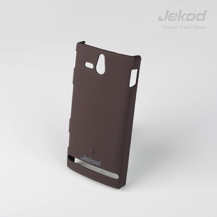 Plastové pouzdro JEKOD Super Cool pro Sony Xperia V LT25i hnědé