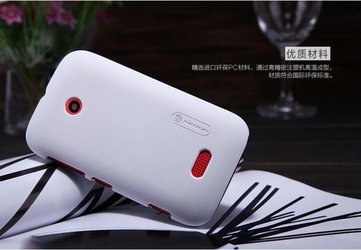 Nillkin Super Frosted Zadní Kryt White pro Nokia Lumia 510