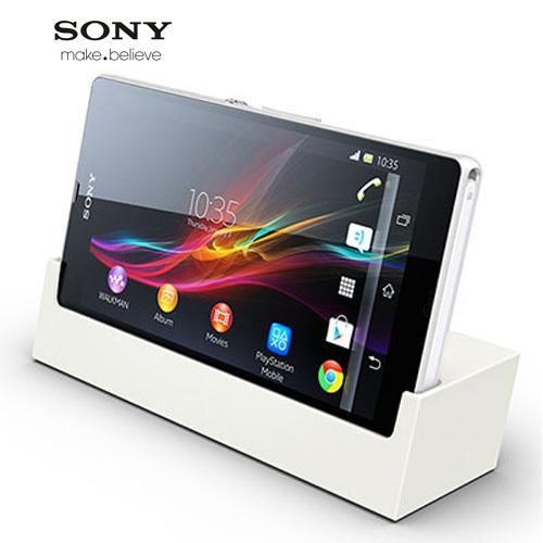 Sony dokovací stanice pro Xperia Z L36i White (Bulk)