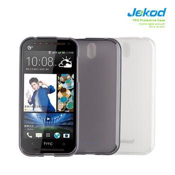 Silikonové ochranné pouzdro JEKOD TPU pro HTC Desire 600 White