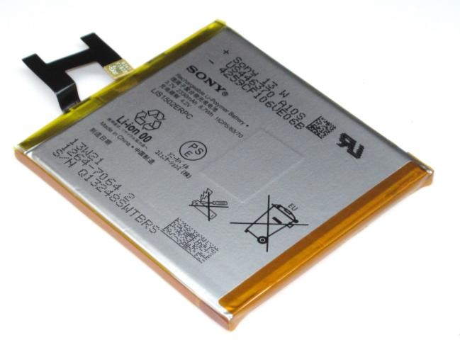 Originální baterie SONY 1264-7064, 2330mAh Li-Pol (Bulk)