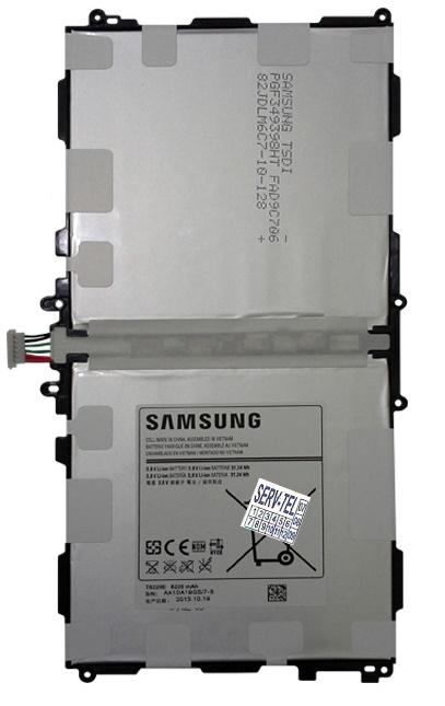 Baterie Samsung T8220E, 8220mAh Li-Ion (Bulk)