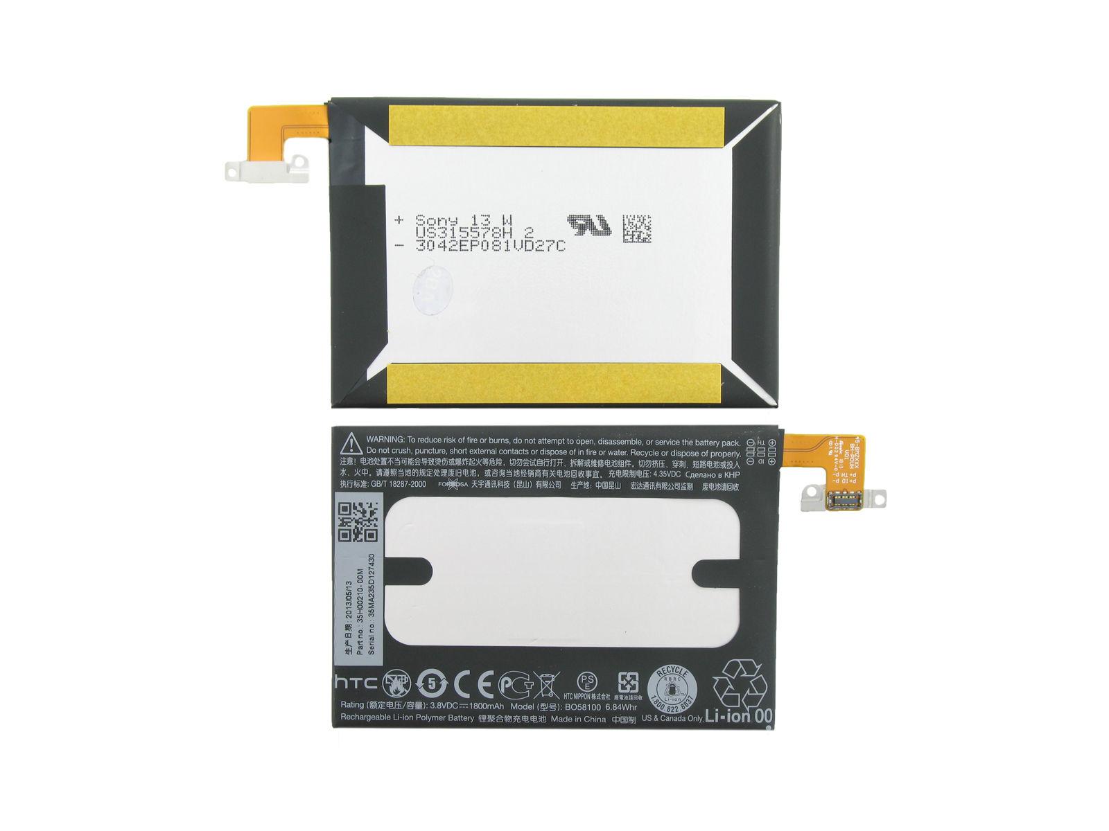 Baterie HTC 35H00210-00M, 1800mAh Li-Pol (Bulk)
