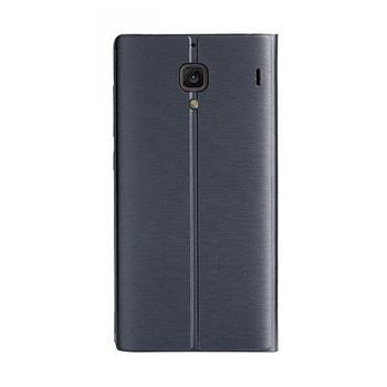 Xiaomi NBH28AA Original Flip Pouzdro vč. Stojánku Black pro Redmi/1S (EU Blister)