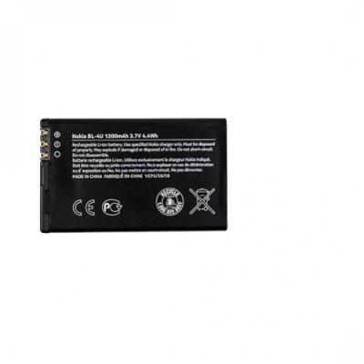 Baterie pro mobilní telefony BL-4U 1200mAh Li-Ion Nokia