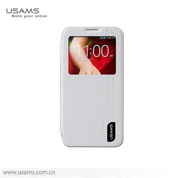 Ochranné Pouzdro USAMS Merry S-View pro LG L90 (D405), bílé
