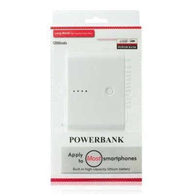 Power Bank záložní zdroj Li-ion 12000 mAh 2.1A + 1A Bílý (Blister)