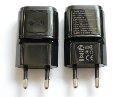 Originální cestovní nabíječka LG MCS-01ER s USB výstupem, 1.2A, SWAP (Bulk)