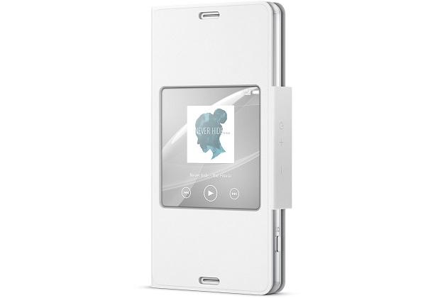 Pouzdro flip SCR26 Smart Cover Sony Xperia Z3 Compact bílé