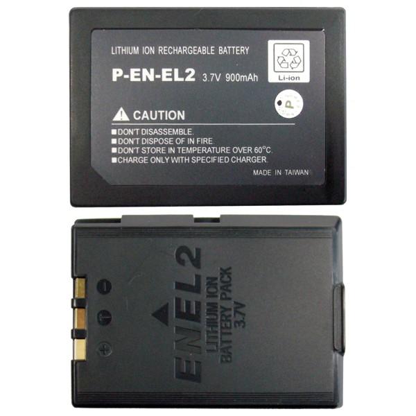 Baterie Extreme Energy typ Nikon EN-EL2, LI-ION 1250 mAh, černá