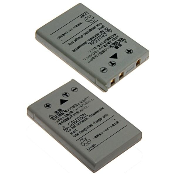 Baterie Extreme Energy typ Nikon EN-EL5, LI-ION 1100 mAh, bílá