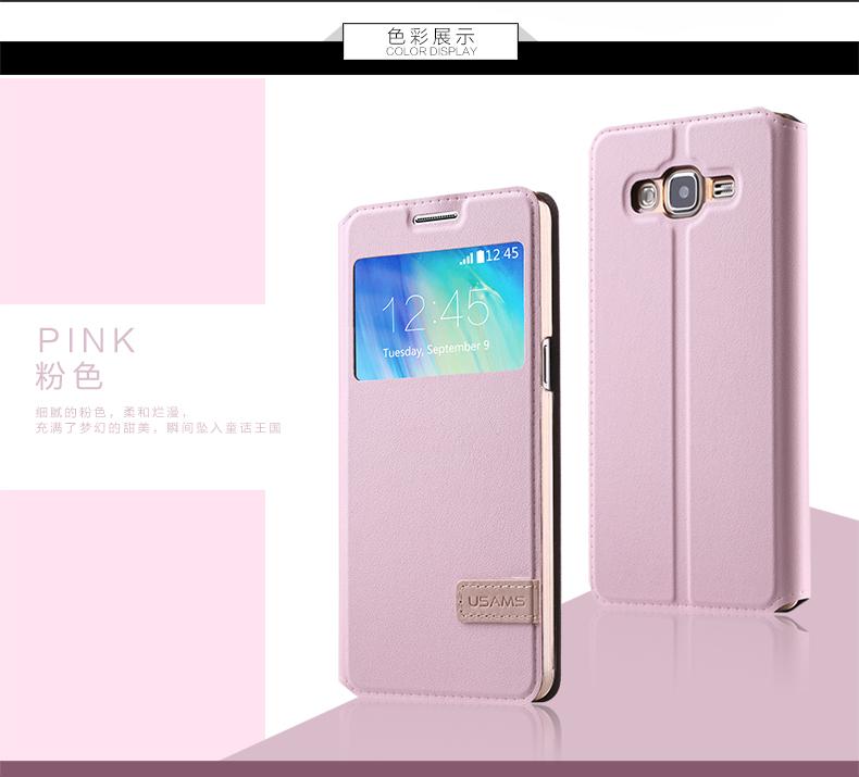 Pouzdro USAMS Muge S-View pro Samsung A700 Galaxy A7, růžové