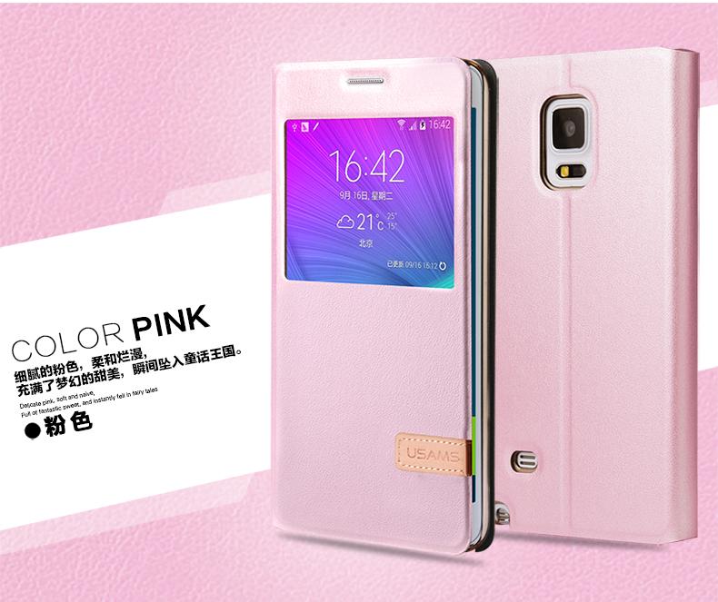 Pouzdro USAMS Muge S-View pro Samsung N915F Galaxy Note Edge, růžové