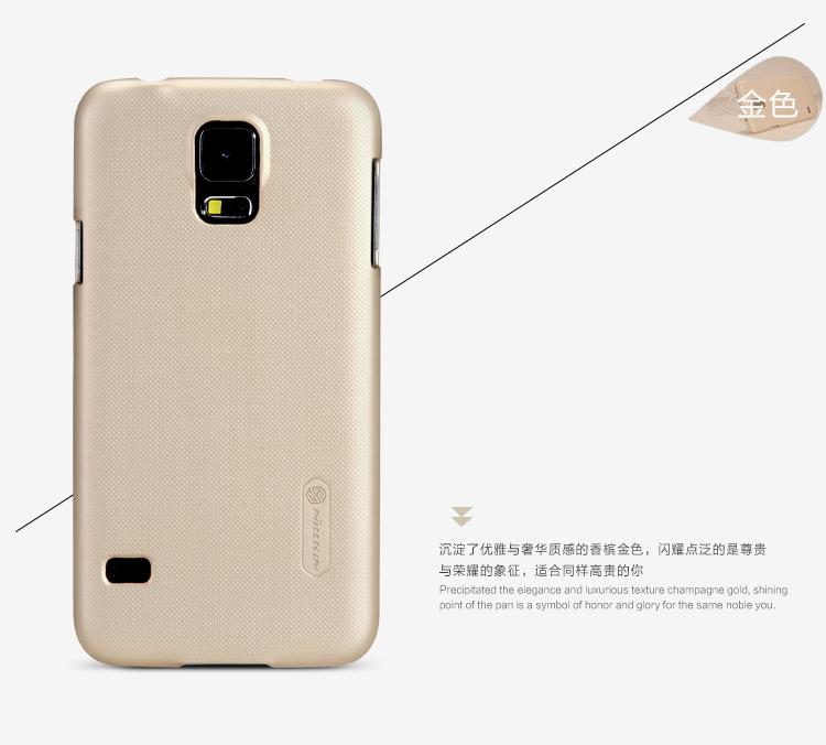 Nillkin Super Frosted zadní kryt na Samsung Galaxy S5 (G900) zlatý