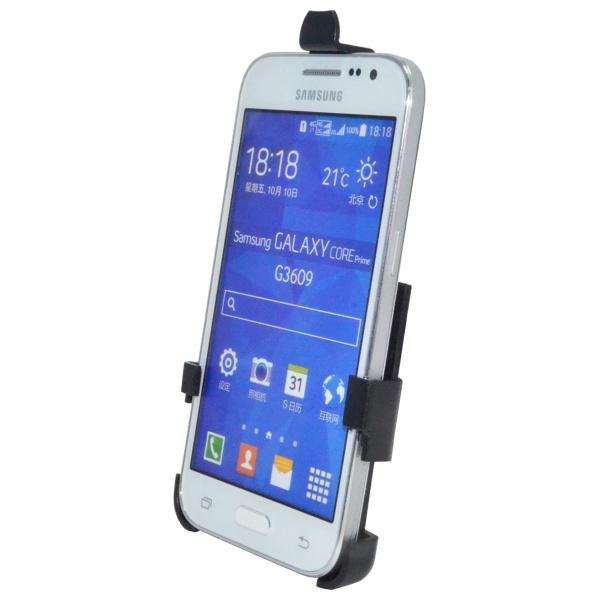 Držák systému FIXER pro Samsung G360 Galaxy Core Prime