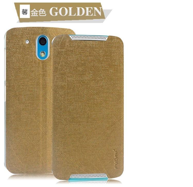Flipové pouzdro na Sony Xperia E4 zlaté Pudini