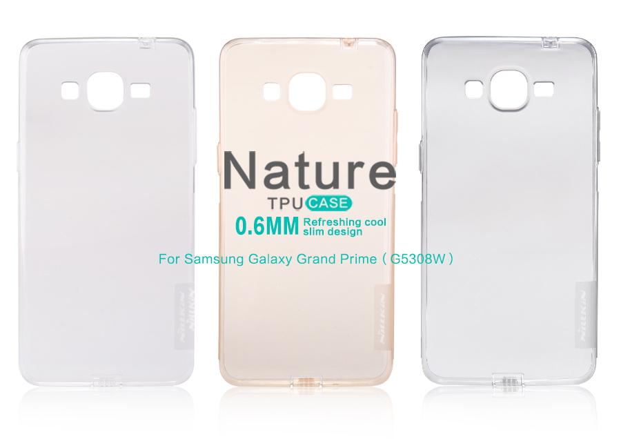 Silikonové pouzdro Nillkin Nature na Samsung Galaxy Grand Prime (G530) hnědé