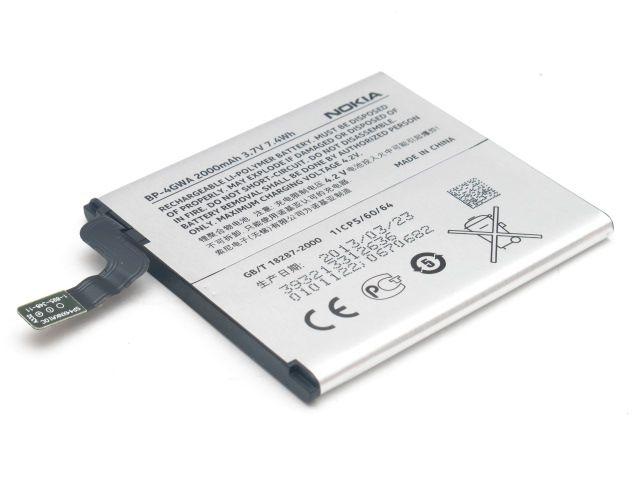 Baterie pro mobilní telefony BP-4GWA 2000mAh Li-Polymer Nokia