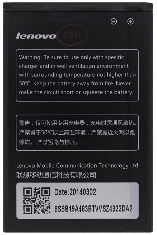 Baterie pro mobilní telefony BL203 1500mAh Li-Ion Lenovo