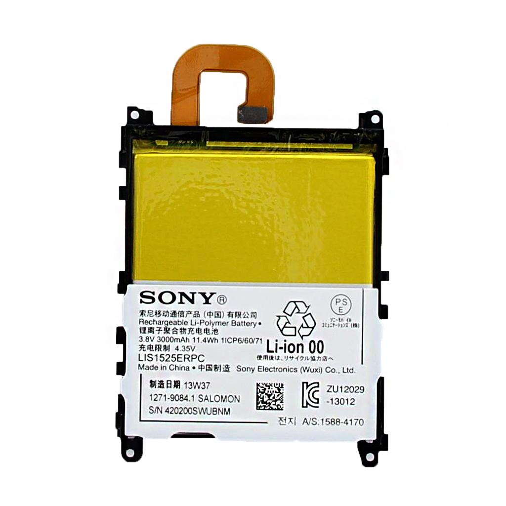 Baterie Sony 1271-9084 3000mAh Li-Ion