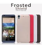 Nillkin Super Frosted kryt + fólie pro Samsung Galaxy J5 J500 zlatý