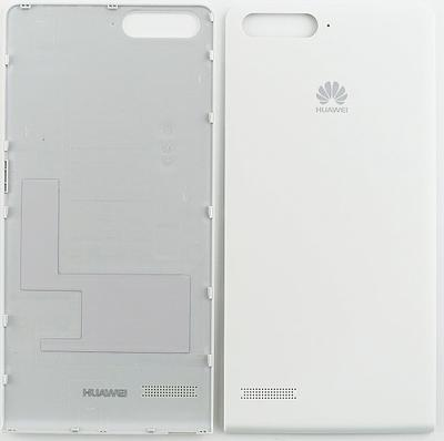 Zaní kryt baterie na Huawei Ascend P7 bílý