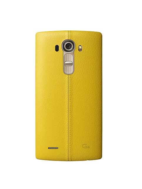 Kožený zadní kryt na mobil LG G4 žlutý