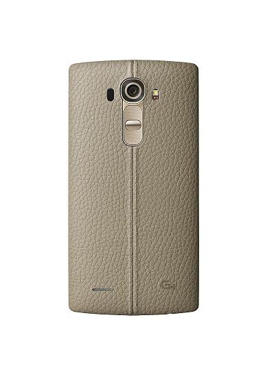 Kožený zadní kryt na mobil LG G4 béžový