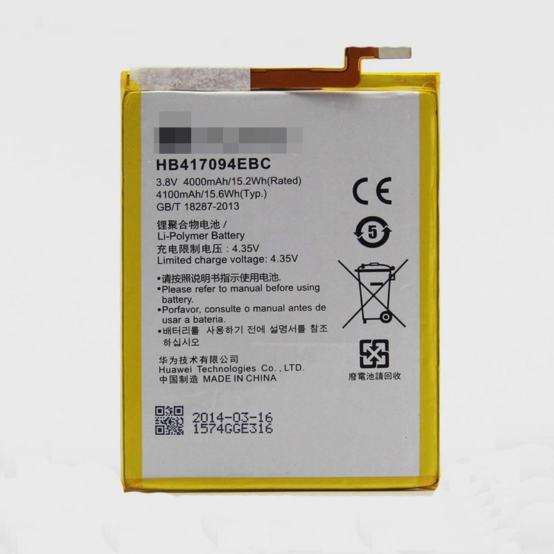 Origitální baterie Huawei HB417094EBC Li-Pol 4100mAh (bulk)