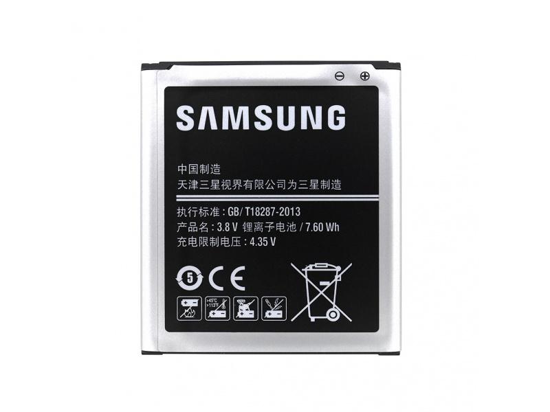 Samsung Baterie EB-B200AC Li-Ion 2000mAh (Bulk)