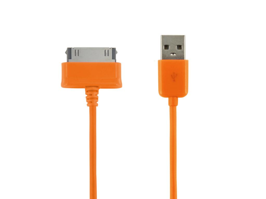 Datový kabel pro Galaxy Tab 4World 1m oranžový
