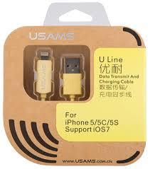 Datový kabel USAMS Uline Lightning iPhone 5 žlutý blister