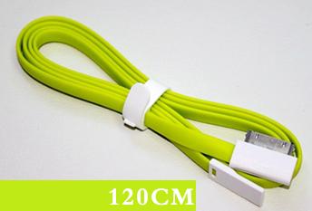 Datový kabel Remax pro iPhone 4/4S/iPad/mini 1,2m zelený