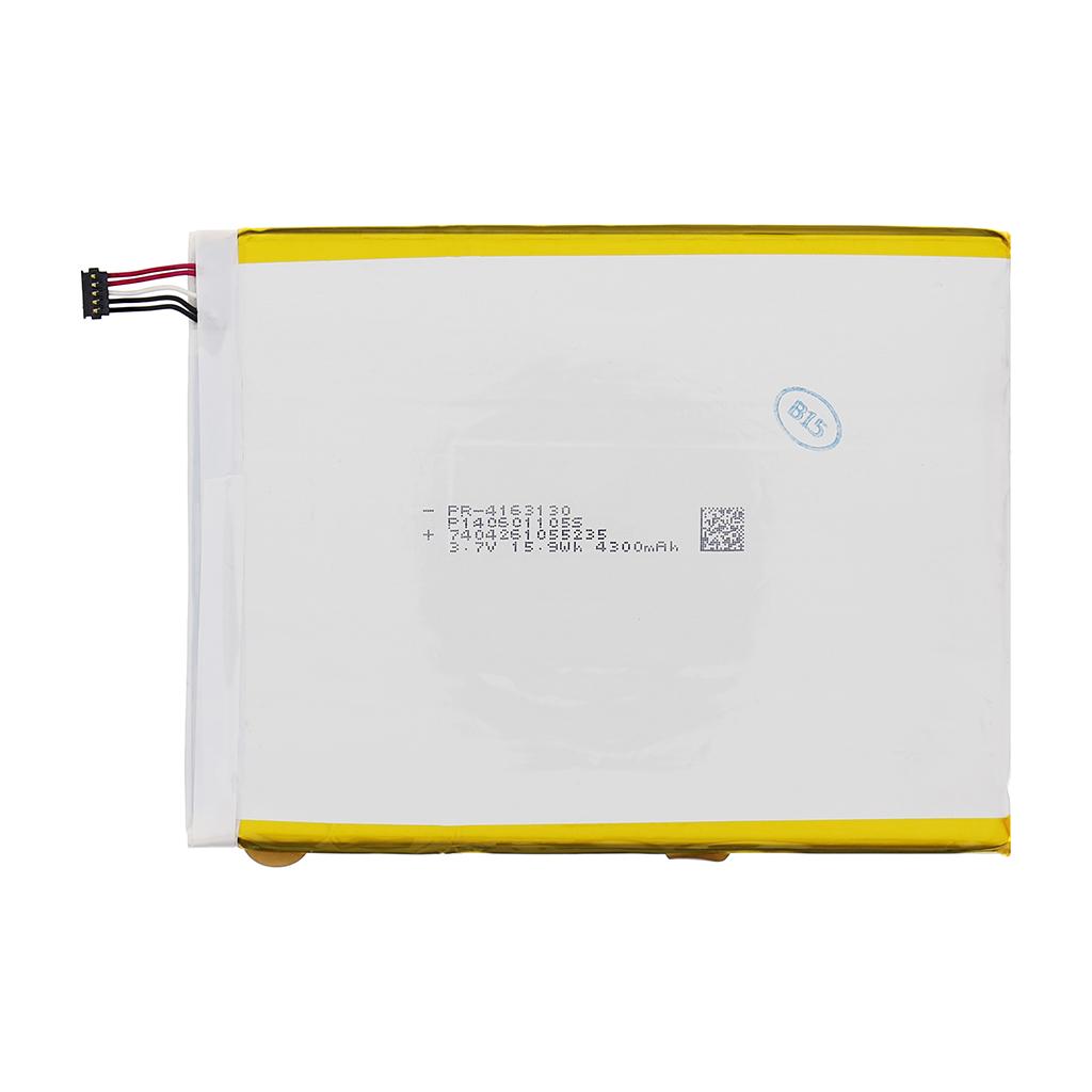 Baterie pro Prestigio Multiphone 3287 4300mAh Li-Ion (Bulk)