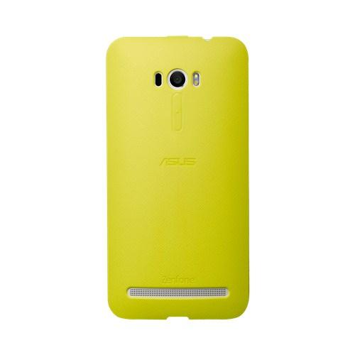 Ochranný kryt na mobil ZenFone 2 Bumper ZD551KL žluté